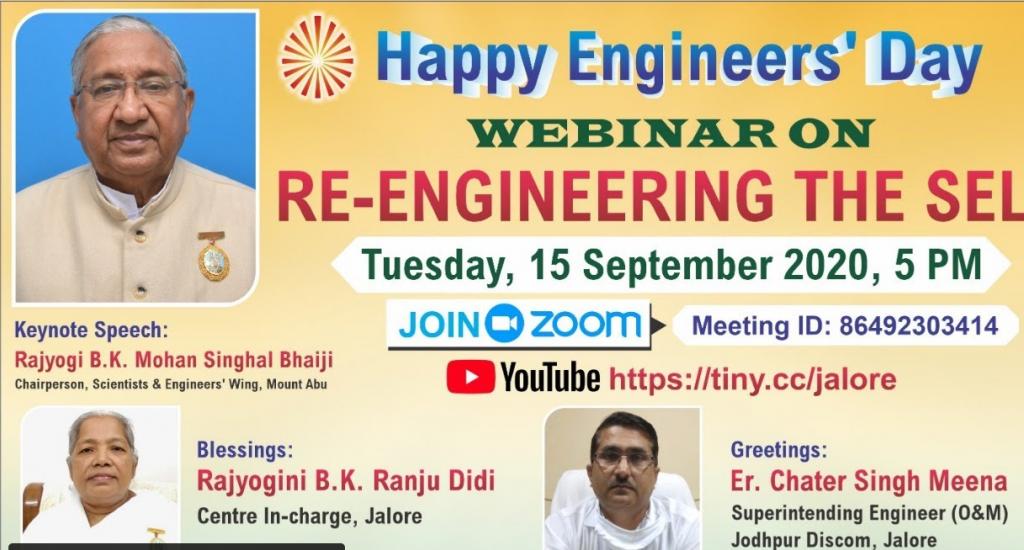 LIVE 15-09-20, 05.00PM  RE-ENGINEERING THE SELF - Mohan Singhal Bhai Ji  Mount Abu